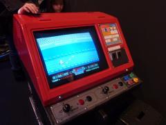 GameOn 2.0 Galeria_ (86)