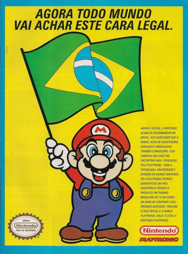 Playtronic Gradiente Nintendopedia (1)
