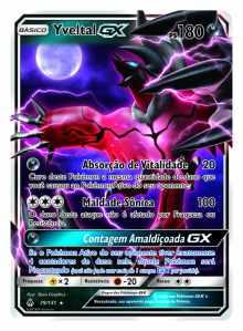 Pokemon TCG Sol e Lua Luz Proibida (6)